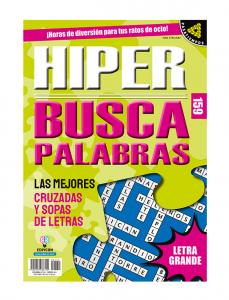 HBP159_blanco